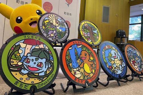De todos los negocios que tiene Pokémon, el de merchandising de tapas de alcantarillas es sin duda el más surrealista