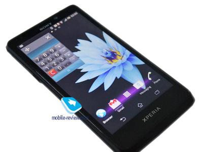 Sony Xperia LP30p ('Mint') se filtra y es analizado