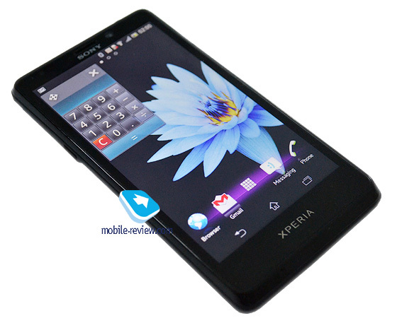 Sony Xperia 'Mint'