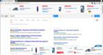 El 5% de los internautas sufre malware que inyecta anuncios en sus navegadores, según Google