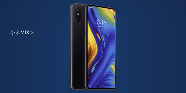 Xiaomi Mi Mix 3, sus cuatro novedades clave: pantalla deslizante, 10GB de RAM y con versión 5G para 2019