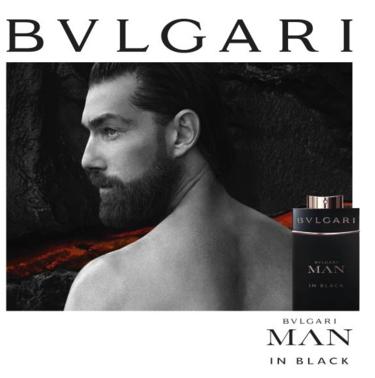 El Man in Black de Bvlgari para hombres, la expresión de la encarnación del mismísimo Vulcano