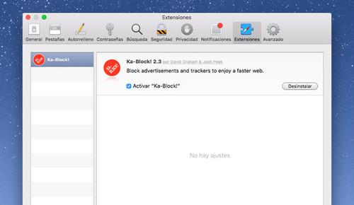 Bloqueadores de contenido para OS X, o cómo ir de Safari sin ver un solo anuncio
