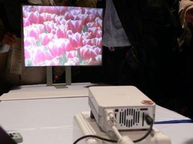 El proyector por LEDs más pequeño
