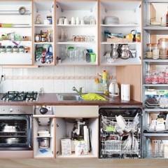 Foto 2 de 5 de la galería kitchen-portrait-de-erik-klein-wolterink en Xataka Foto