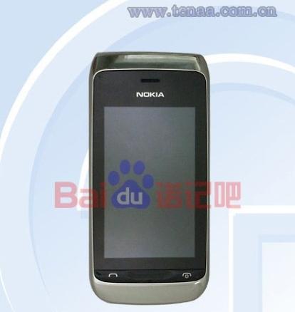 Nokia Asha 309, otro táctil de gama económica camino de China