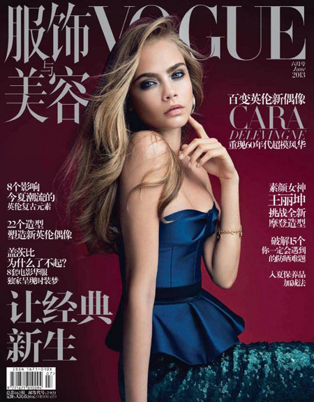 Cara Delevingne Vogue China Junio de 2013