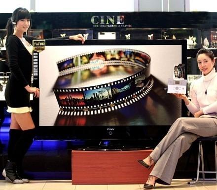 Nuevas pantallas de Plasma de Samsung