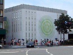 Edificio XBox 360 en Japón