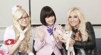 Los japoneses pasan de polémicas sexistas y promocionan 'Killer is Dead' al estilo pechuga