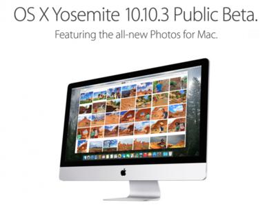 Apple libera la primera beta pública de OS X 10.10.3 Yosemite