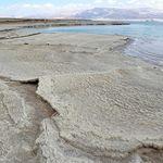 El Mar Muerto probablemente fue devastado por un meteoro hace 3.700 años