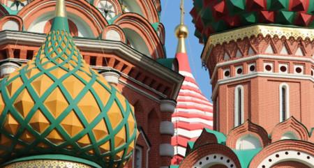 Rusia declara el bitcoin como moneda ilegal