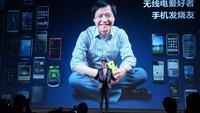 2014, el año del ascenso de la china Xiaomi