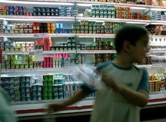 Alimentos que venden falsa salud, primer muestreo de la EFSA