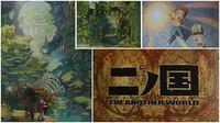 Level 5 y Studio Ghibli colaboran en un juego para Nintendo DS