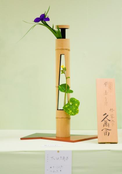 Ikebana, el camino de las flores