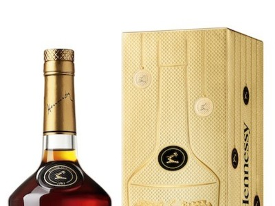 Hennessy según Pininfarina, lujo a la enésima potencia