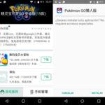 Tutuapp: qué es y cómo funciona la tienda de aplicaciones Android china de moda