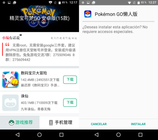 Pokemon Tutuapp