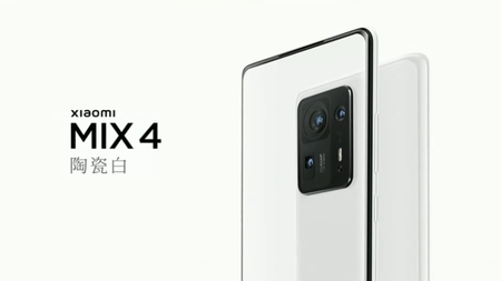 Xiaomi Mi Mix 4 Oficial Diseno Camara Bajo Pantalla Caracteristicas Tecnicas
