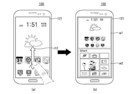 Samsung Dual Boot Patent