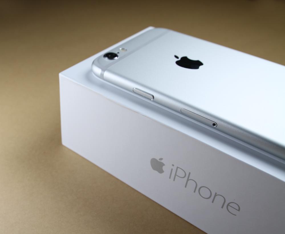 Foto de iPhone 6 (7/30)