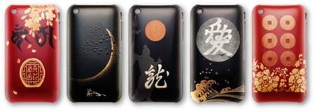 Carcasas japonesas de lujo para el iPhone