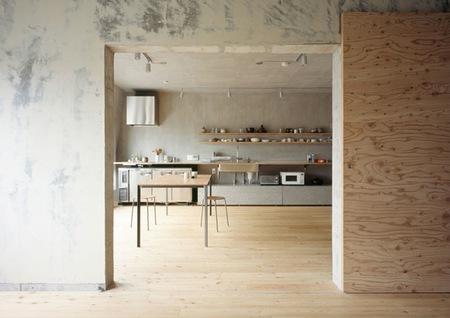 Minimalismo japonés, en madera y cemento