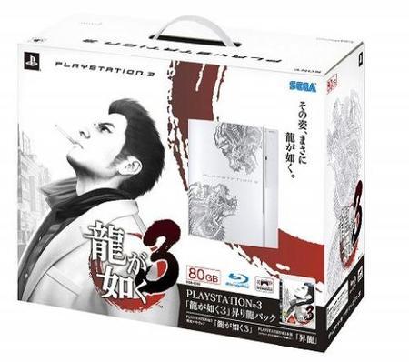 La PS3 más bonita del mundo: dragones y 'Yakuza 3'