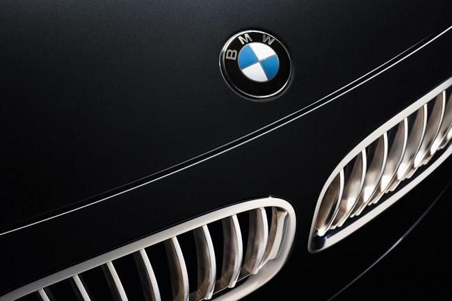 Foto de BMW 760Li (1/6)