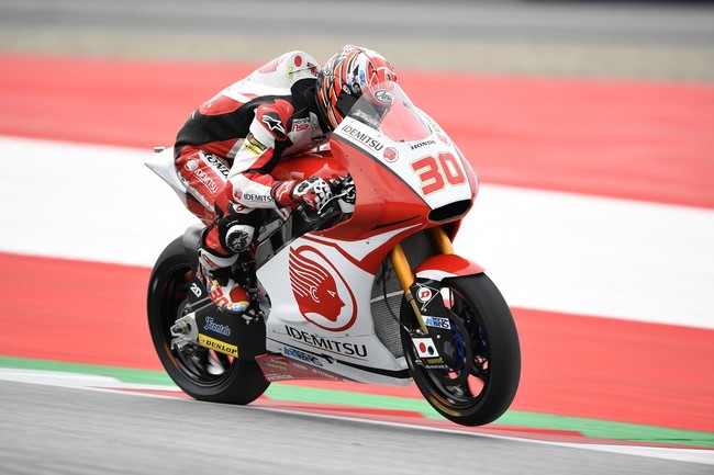 Un asiento menos en MotoGP: Takaaki Nakagami firma con el LCR Honda para 2018