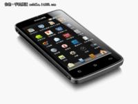 Philips W732, un Android que ofrece 13 horas de conversación y más de 10 horas de navegación