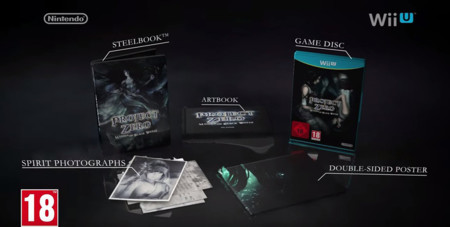 Fatal Frame 5 Special Collectors Edition