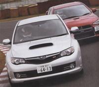 Mitsubishi EVO Lancer X vs Subaru Impreza WRX STI: ¿cuál es más rápido en circuito?