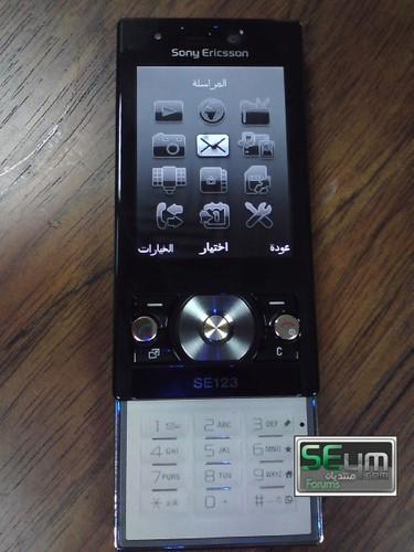 Primeras imágenes del Sony Ericsson G705