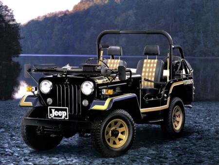 Mitsubishi Jeep 5
