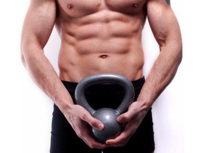 Elementos que te permitirán trabajar el abdomen intensamente