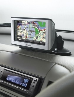 Sony NV-U1, el nuevo GPS de la compañía