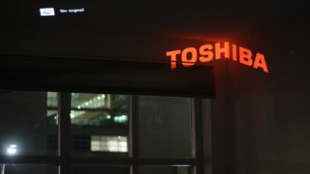 Sigue la resaca de Toshiba tras su escándalo financiero: 7.000 trabajadores podrían irse a la calle