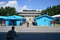 ¿Cómo visitar la Zona Desmilitarizada entre Corea del Norte y Corea del Sur?