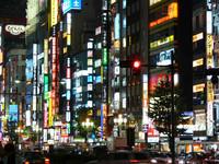 Viajar a Japón: Tokyo