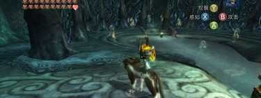 Así han remasterizado 'Legend of Zelda: Twilight Princess' para Nvidia Shield (y otros videojuegos) recurriendo al deep learning