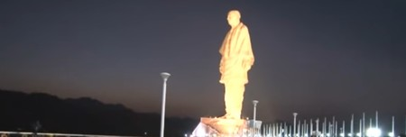 Statue Night