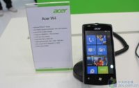 Acer se apunta a Windows Phone 7 con el Acer W4
