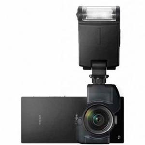 Sony trabajaría en un sensor curvo para smartphones