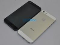 ¿Será éste el nuevo iPhone?