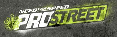 Análisis: 'Need for Speed: ProStreet' para PC