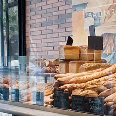 Foto 1 de 23 de la galería praktik-bakery en Trendencias