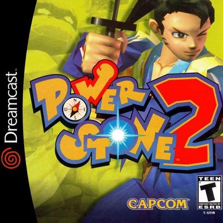 Power Stone 2 - Dreamcast